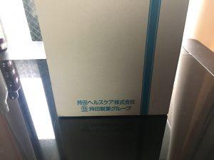コラージュフルフルスカルプシャンプーの外箱